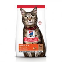 - Feline Adult Lamb 1,5 kg