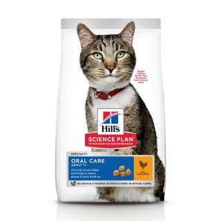- Feline Adult Oral care 7 kg