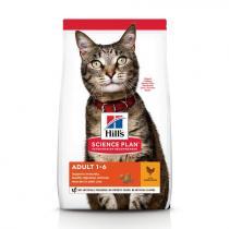 - Feline Adult Chicken 1,5 kg