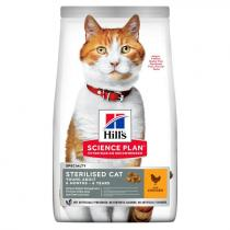 - SP Feline Adult Young Sterilised 15 kg